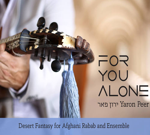 for-you-alone